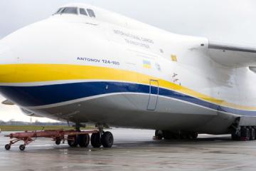 """""""Ruslan"""" ucraniano transporta cargamento médico a EE. UU."""