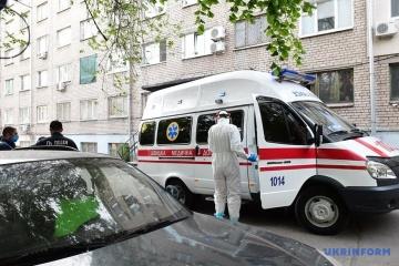 В Україні підтвердили 9410 випадків коронавірусу, за добу - 401