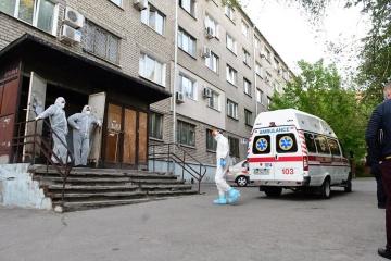 1月18日時点 ウクライナ国内新型コロナ新規確認数3034件