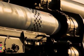 """Mit Abweichung von wenigen Metern: Generalstab der Streitkräfte zeigt Erprobung der Rakete """"Wilcha"""""""