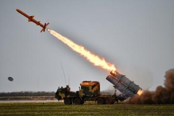 "Armee testet Raketensystem PK-360MZ ""Neptun"""