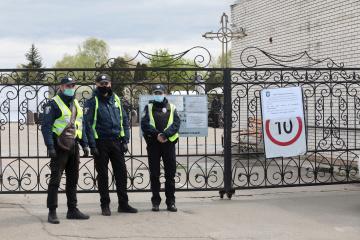 Поминальні дні по Україні пройшли загалом спокійно - поліція