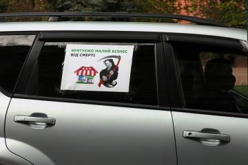 У Харкові провели автопробіг на підтримку малого та середнього бізнесу