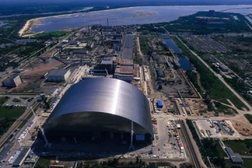 Ucrania muestra renacimiento de la zona de Chornóbyl