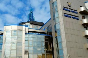La Asociación de Fútbol de Ucrania recibirá 4,3 millones de euros de la UEFA