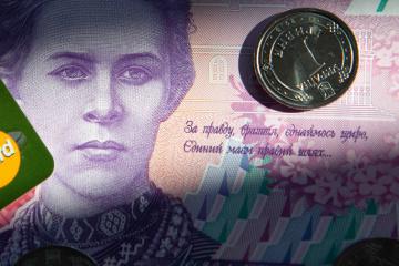 Narodowy Bank ustalił oficjalny kurs hrywny na 28,27
