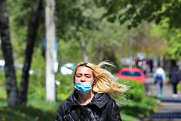 Keine Region der Ukraine zur Lockerung der Quarantäne bereit - Gesundheitsministerium