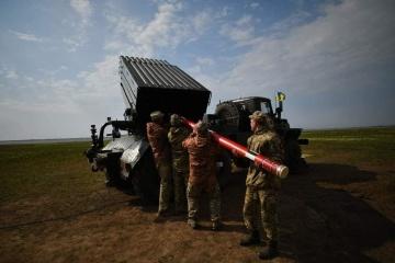 """Armee testet Raketengeschoss """"Taifun-1"""""""
