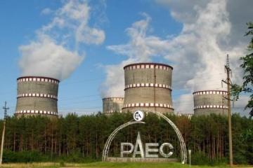 W elektrowni jądrowej w Równem automatyka odłączyła jeszcze jeden reaktor - Herus