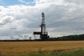 Ukrgasvydobuvannya invierte casi UAH 23 mil millones en la producción de hidrocarburos en 2019