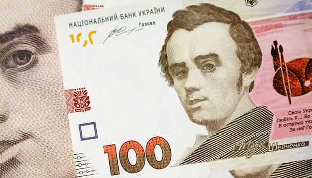 Devisenmarkt: Hrywnja verliert etwas an Wert