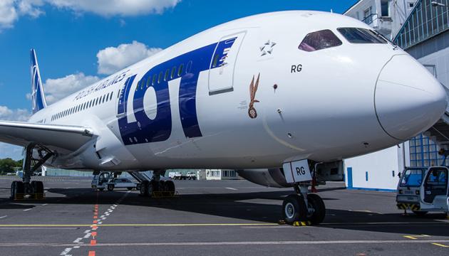 Авиакомпания LOT отменила плату за изменение даты и маршрута в билетах