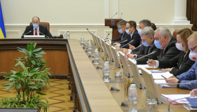 Ukraine's government orders regional administrations to restrict travel from regions