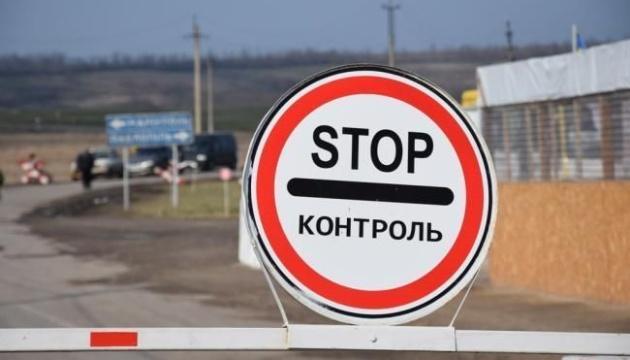 Село на Франковщине, где вспышка коронавируса, не могут закрыть - из-за государственной трассы