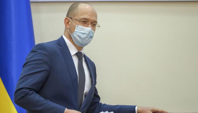 Шмыгаль – о бюджете: Расходы на ремонт дорог будут сохранены
