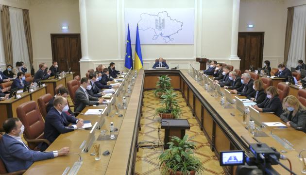 Уряд призначив трьох заступників міністру розвитку громад