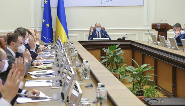 Кабмін призначив першого заступника міністра розвитку громад та територій