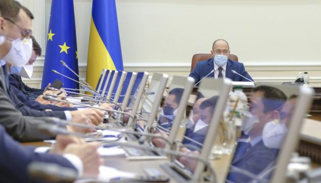 Кабмин ужесточил карантин в Украине – что запрещается