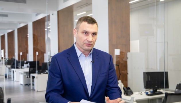 В Киеве подтвердили 214 случаев коронавируса - Кличко