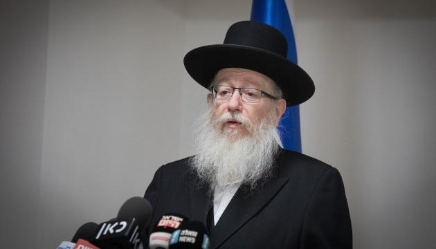 Міністр охорони здоров'я Ізраїлю заразився коронавірусом