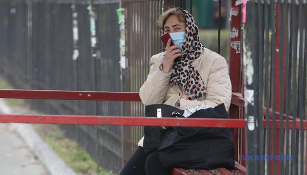 На Сумщині визначили 22 місця обсервації для людей, які відвідували країни з коронавірусом
