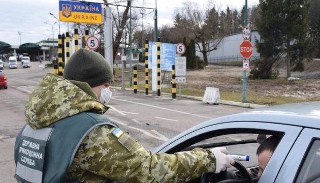 На украинском-польской границе в прошлом году почти в три раза снизилось движение людей