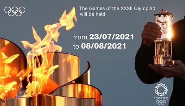 Исполком НОК в онлайн режиме рассмотрел вопросы, связанные с переносом летней Олимпиады