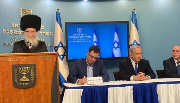 Нетаньягу та низку топ-чиновників Ізраїлю відправили на карантин