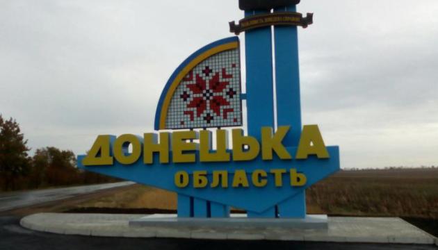 Донецька ОДА виділила 133 мільйони на боротьбу з коронавірусом