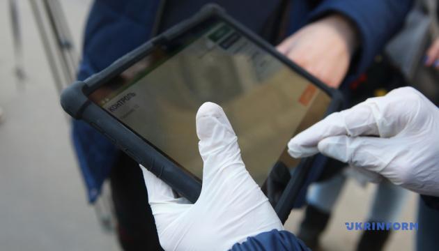 В Харькове парковщики ушли на карантин – введена оплата онлайн