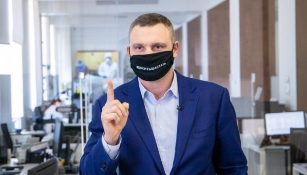 Київ спростить відкриття літніх майданчиків кафе і ресторанів