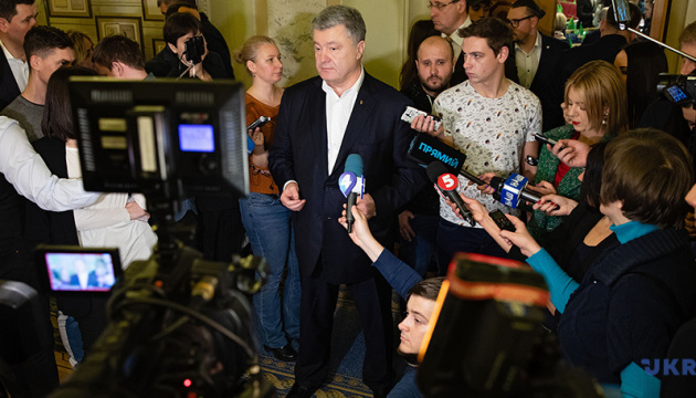 Виклик Порошенка на допит: адвокати поскаржилися в ДБР на порушення законів