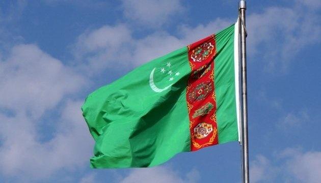 Ukraine, Turkmenistan to deepen political and economic relations