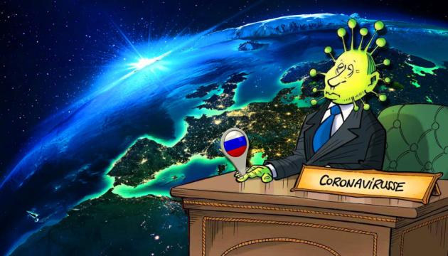 Як «система Путіна» засліплює французів