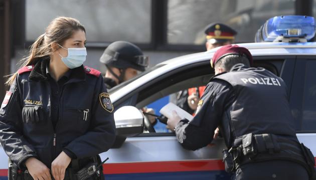 У Відні чоловік у медичній масці пограбував банк