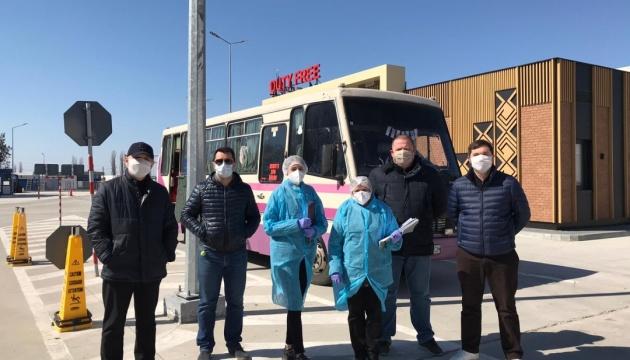 З Молдови повернулися ще 16 українців
