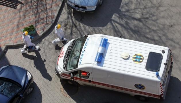 Coronavirus : 1319 personnes contaminées en Ukraine, dont 38 décès