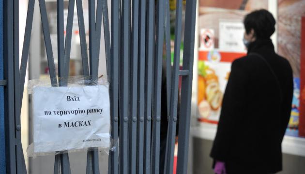 В Тернополе отказались открывать продуктовые рынки