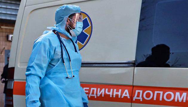 Donetsk region reports first coronavirus death
