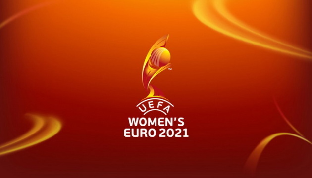 Футбол: УЕФА перенес июньские матчи отбора женского Евро-2021
