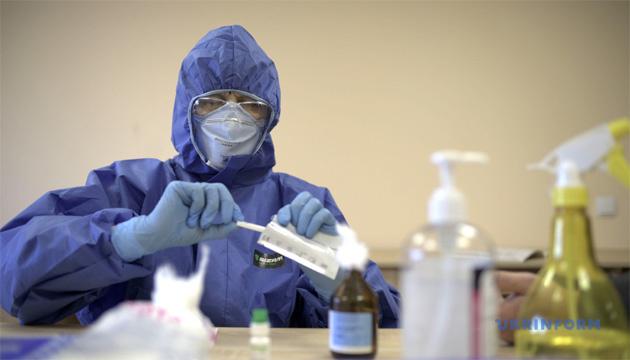 Херсонский лабораторный центр Минздрава будет работать в три смены
