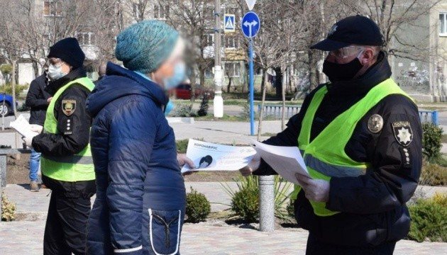 Карантин в Україні: поліція склала майже 3,9 тисячі адмінпротоколів