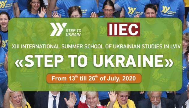 МІОК запрошує на літню школу україністики «Крок до України»