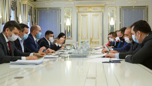 Volodymyr Zelensky a tenu une réunion pour élaborer des programmes de prêts aux entreprises