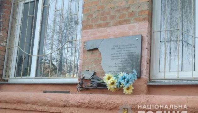 Мінветеранів просить посилити контроль за збереженням пам'ятників загиблим бійцям АТО