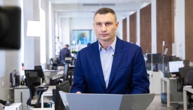 Киевские больницы получили противомалярийный препарат для лечения COVID-19 - Кличко
