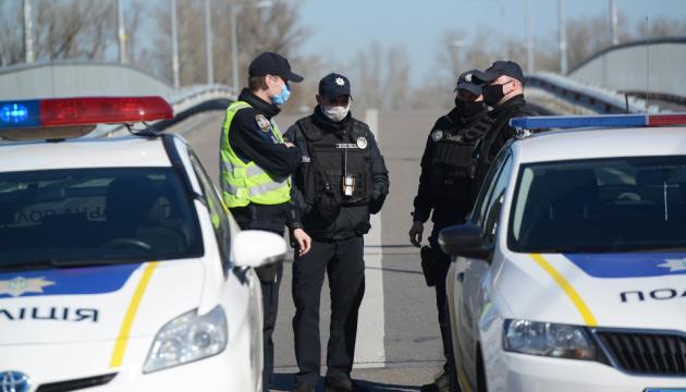 Кабмин внес изменения в карантинные ограничения