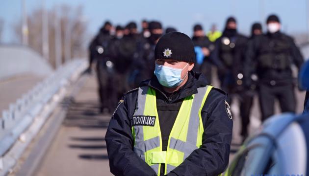 «Карантинный» контроль на Пасху: в Киеве будут патрулировать парки и кладбища