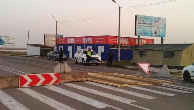 На подъездах к Геническу сняли карантинные блокпосты