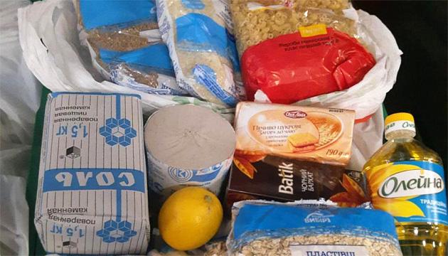 Николаевщина получила более 7 тысяч продуктовых наборов для малообеспеченных